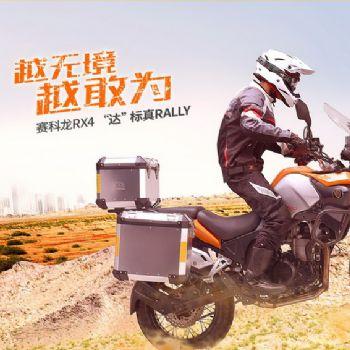 赛科龙RX4ZS500GY