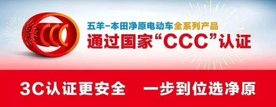 """天津展前夕""""权威消息""""曝光,电动车新国标3月底颁布"""