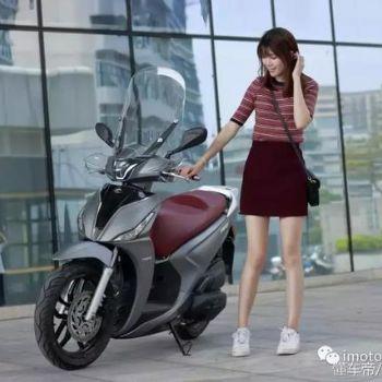 光阳 People S 150