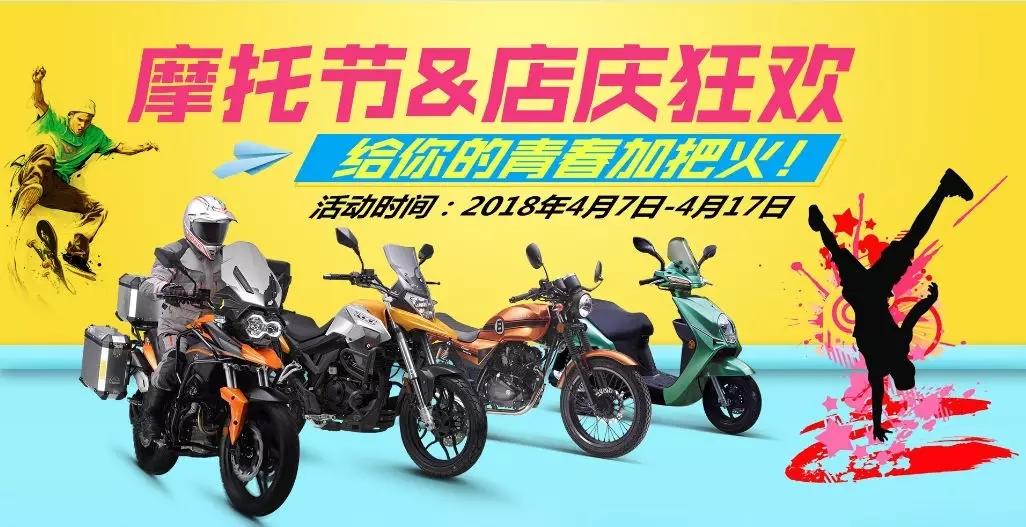 京�|摩托�,RX3S盛惠再��