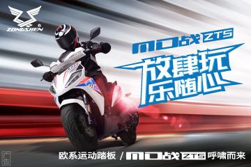 TNT150i/TNT150s/LEONCINO  500TRAIL/TRK502x