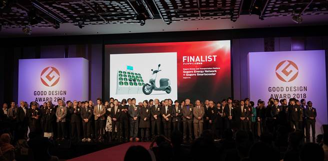 Gogoro传捷报获2018日本优良设计奖第二名