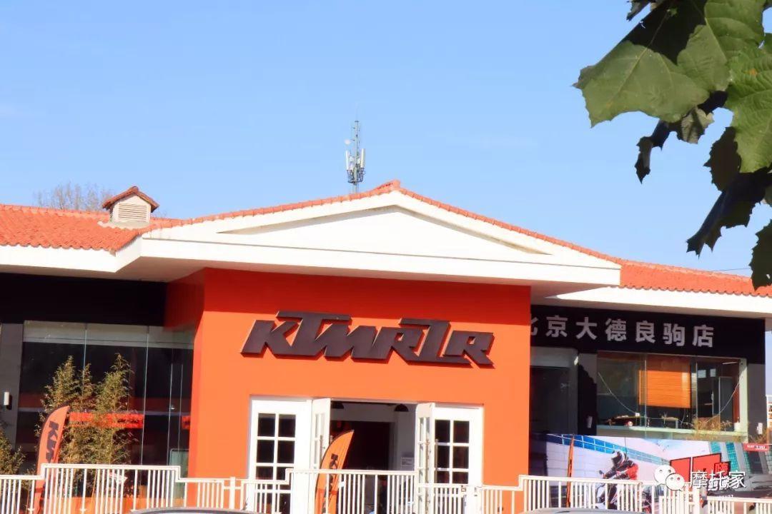 KTM250DUKE北京发布品鉴会掠影