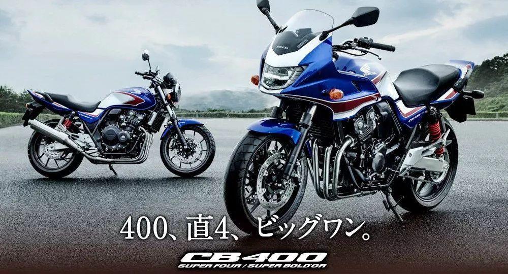 不老神车 本田CB400SF再发新配色