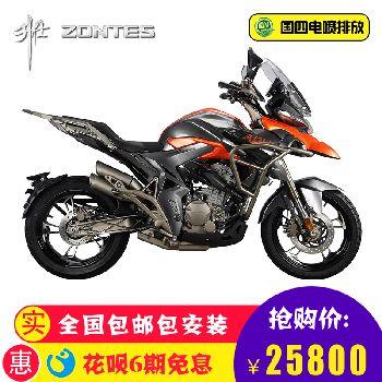 升仕ZT300-T拉力310ADV摩托车