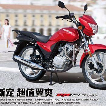 豪爵铃木翼爽HJ125-23