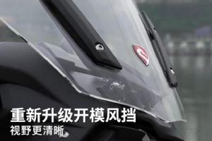 �科��2020版RX500�u�c�介