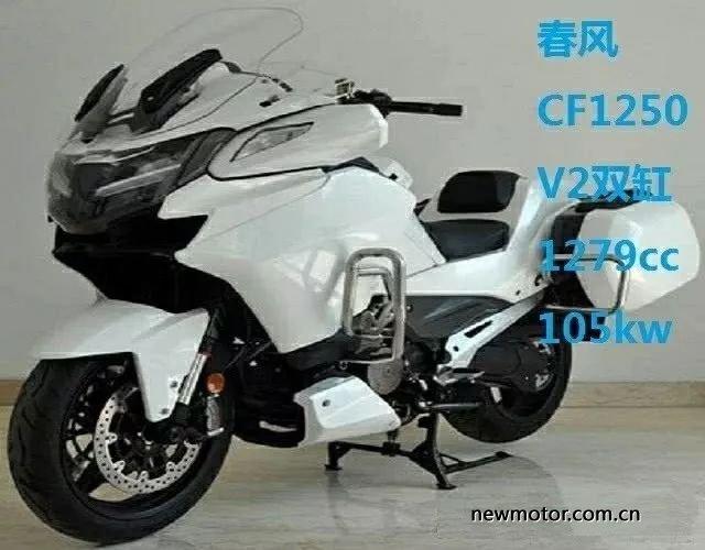 春风1250旅行车