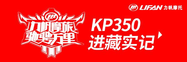 力帆KP350 �M藏���