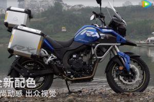 赛科龙2020版RX500卖点简介