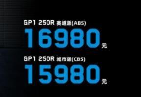 遇见新台荣 2020台荣品牌升级发布会现场视频