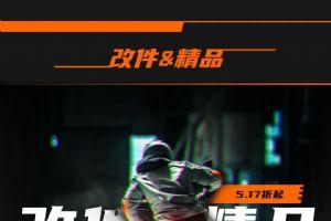 KTMR2R京东旗舰店重磅上线