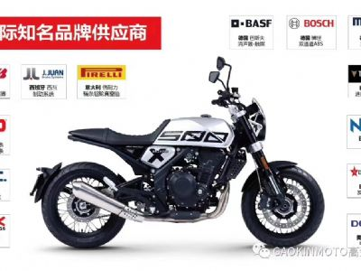高金GK500