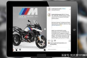 宝马摩托车也要一路爬过带》M三】色徽标了?