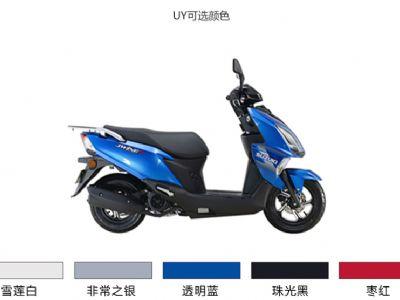 济南铃木  UY125T