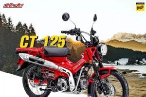 本田向泰国发布两款限量版CT125
