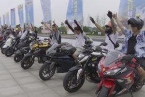 40名摩友体验BMW摩托国际越野公园