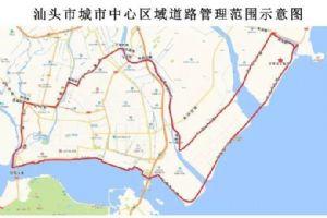 又出新令7月起部分摩托禁入汕�^城市中心�^域