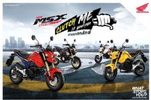 泰国本田向当地发布新2020MSX125F图案