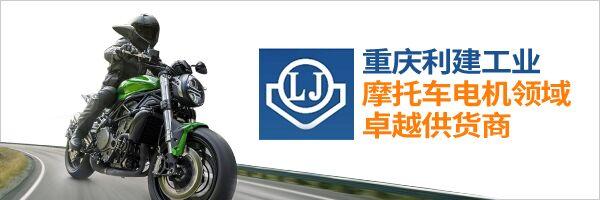 重庆利建 电机卓越供货商