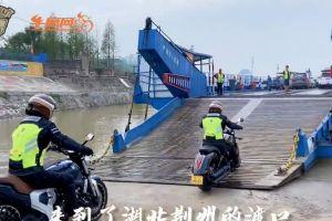 建设香帅军工文化之旅(七)