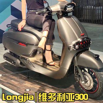 龙嘉维多利亚300复古踏板摩托车价格参数图片详…