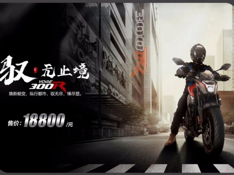 300R ABS焕新蜕变 无极300R产品手册(26张)