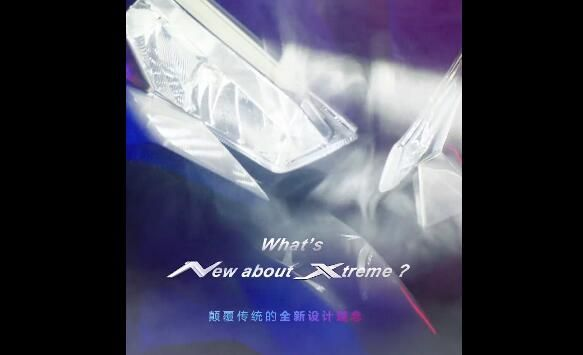 Whats New about Xtreme?