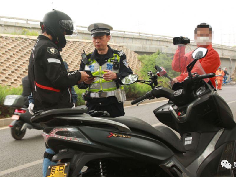 最新摩托车违法行为的扣分规则...