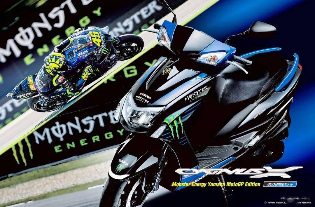 雅�R哈���MotoGP�S��D案版�l布