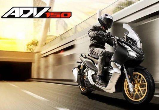 本田2021款ADV150印尼发布哑光黑白新色