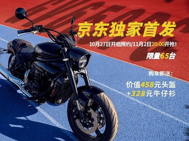 轻骑大韩巡风GV650京东旗舰店预售中