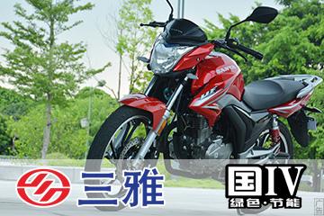 三雅 UF150(2020)