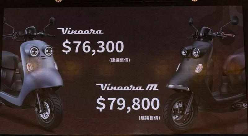 外观呆萌雅马哈台湾发布一款125cc风冷踏板