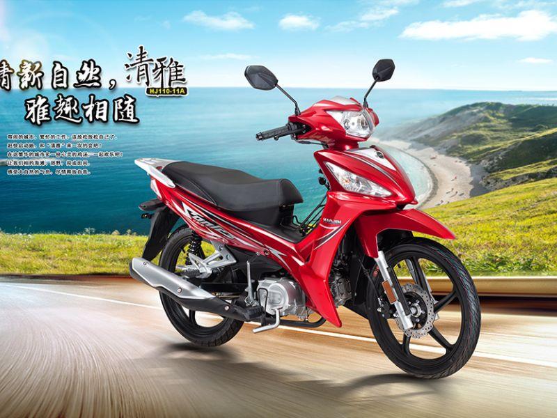 豪进清雅HJ110-11A产品手册