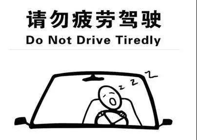 深秋多雾,行车安全要牢记!