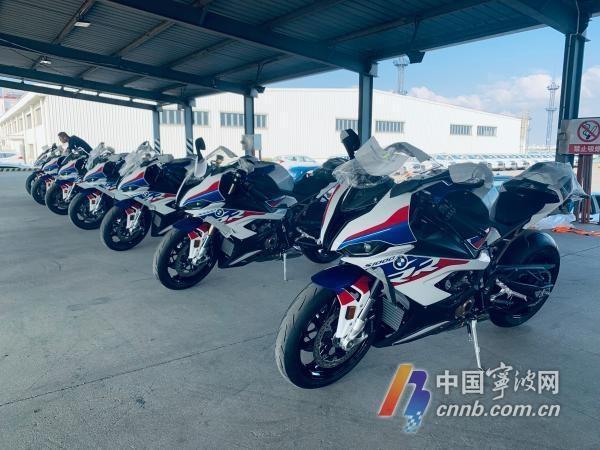 浙江首批摩托车整车进口业务落地梅山