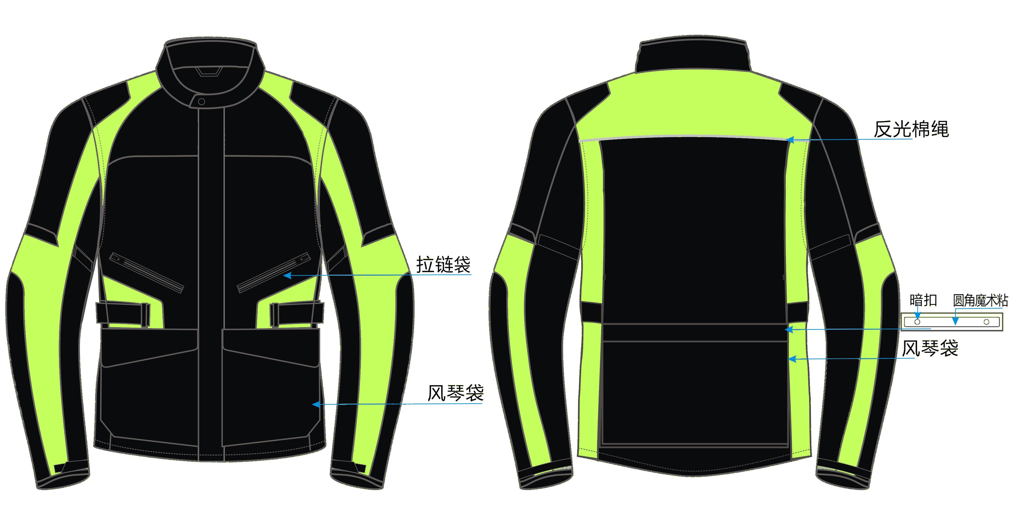 摩托骑行服骑行马甲厂家定做可设计款式