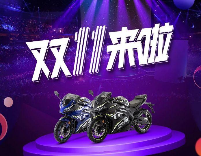 台荣摩托双11来了,你的摩托车放进购物车了吗?