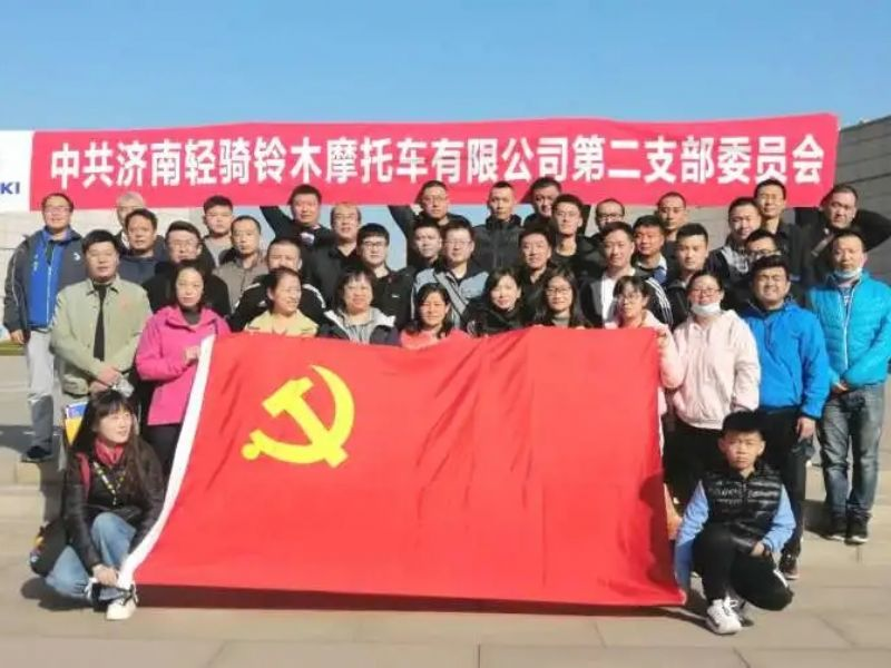 轻骑铃木第二党支部组织参观莱芜战役纪念馆