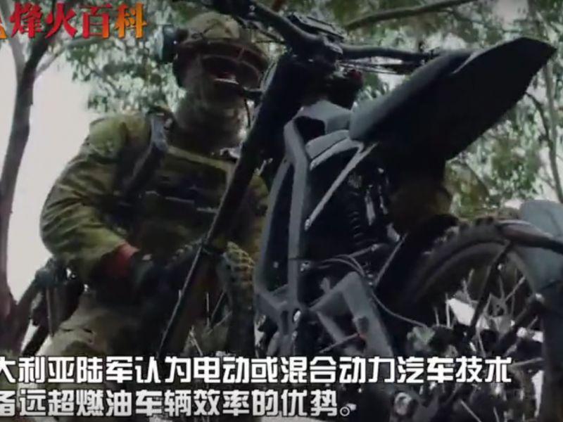 """澳大利亚陆军测试中国虬龙""""轻蜂""""电动车"""