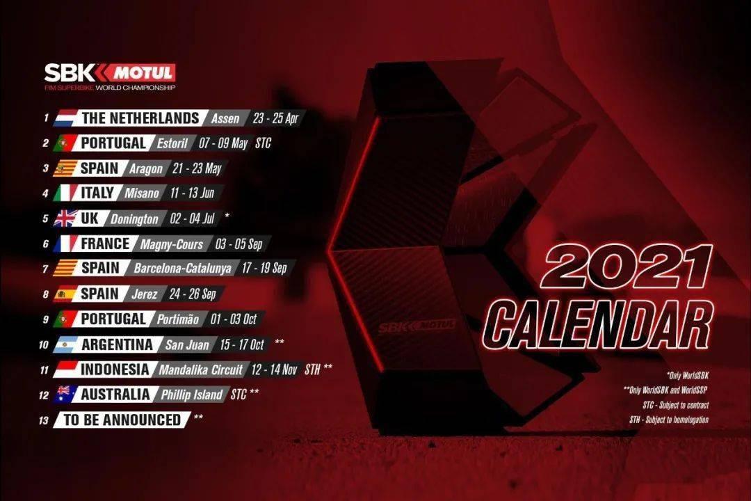 ARRC、MotoGP、WSBK2021暂定赛程表