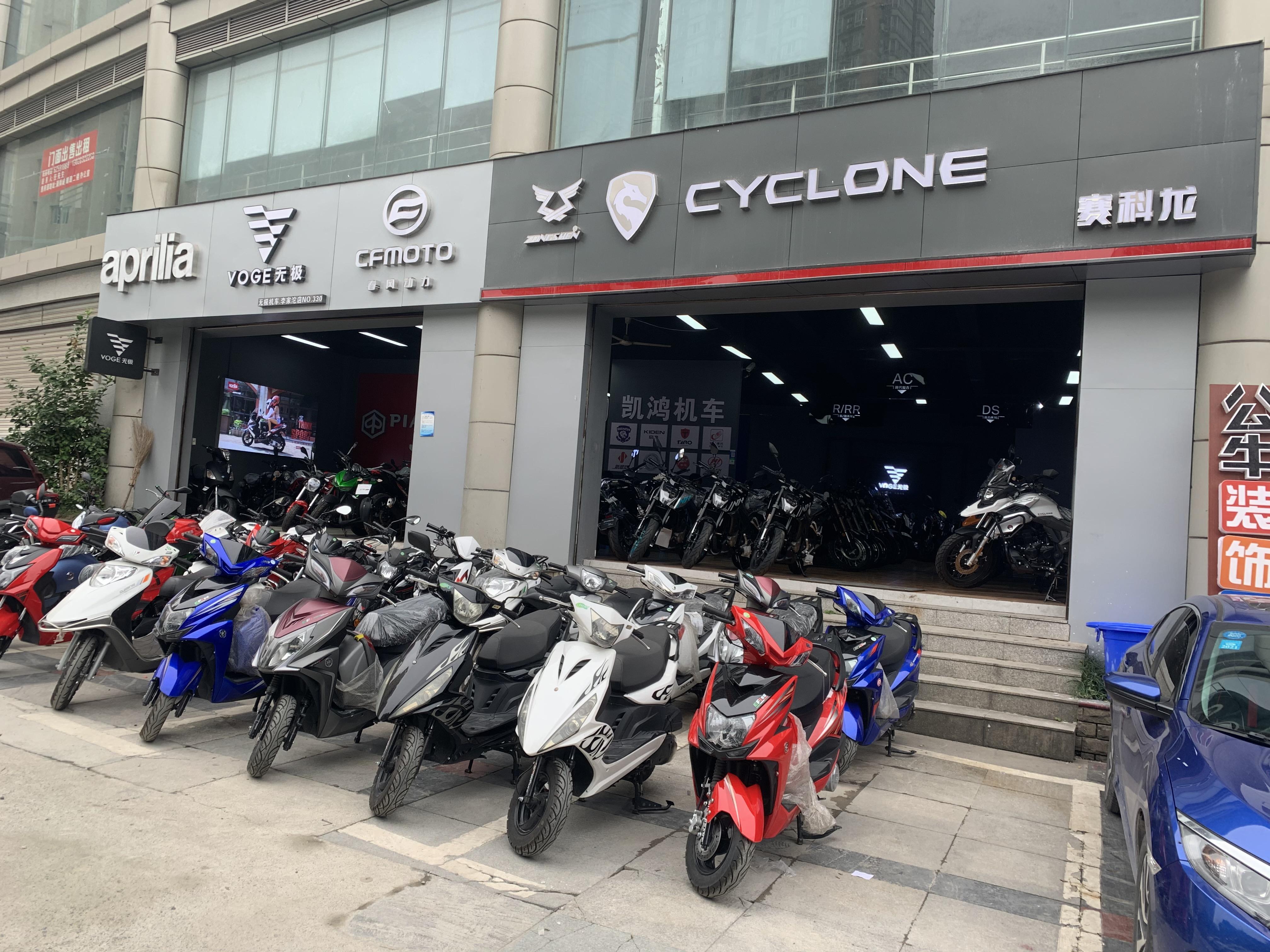 重庆凯宏摩托车重机社