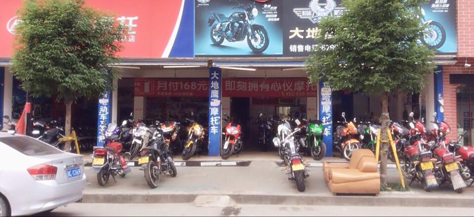 温州永嘉力豪摩托车经营部