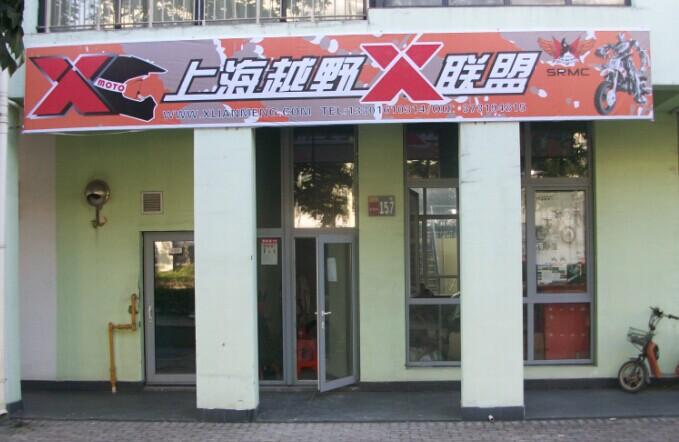 上海蓝锡工贸有限公司