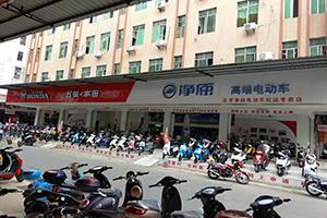 广州市增城红达车行
