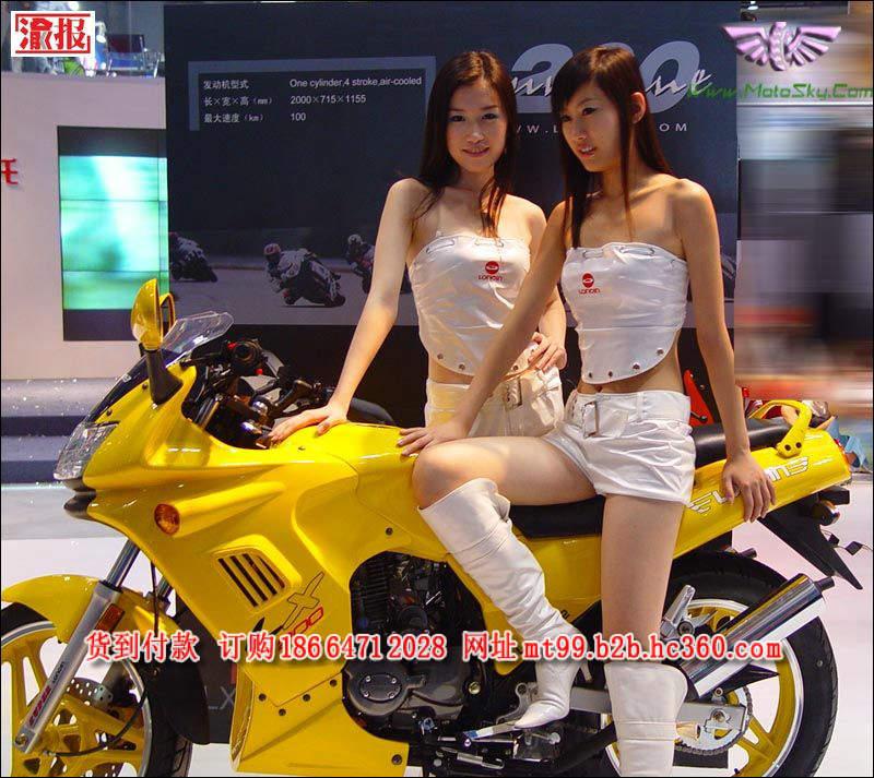 宇详摩托车贸易公司