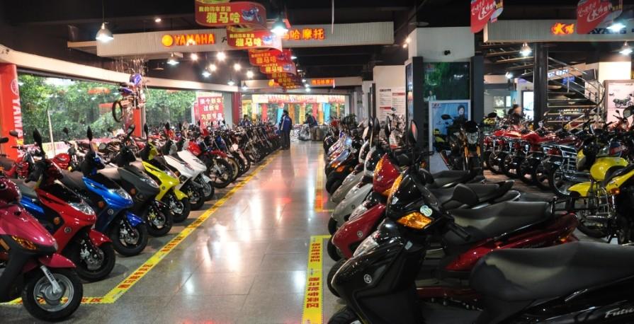 重庆捷迅摩托车销售有限公司