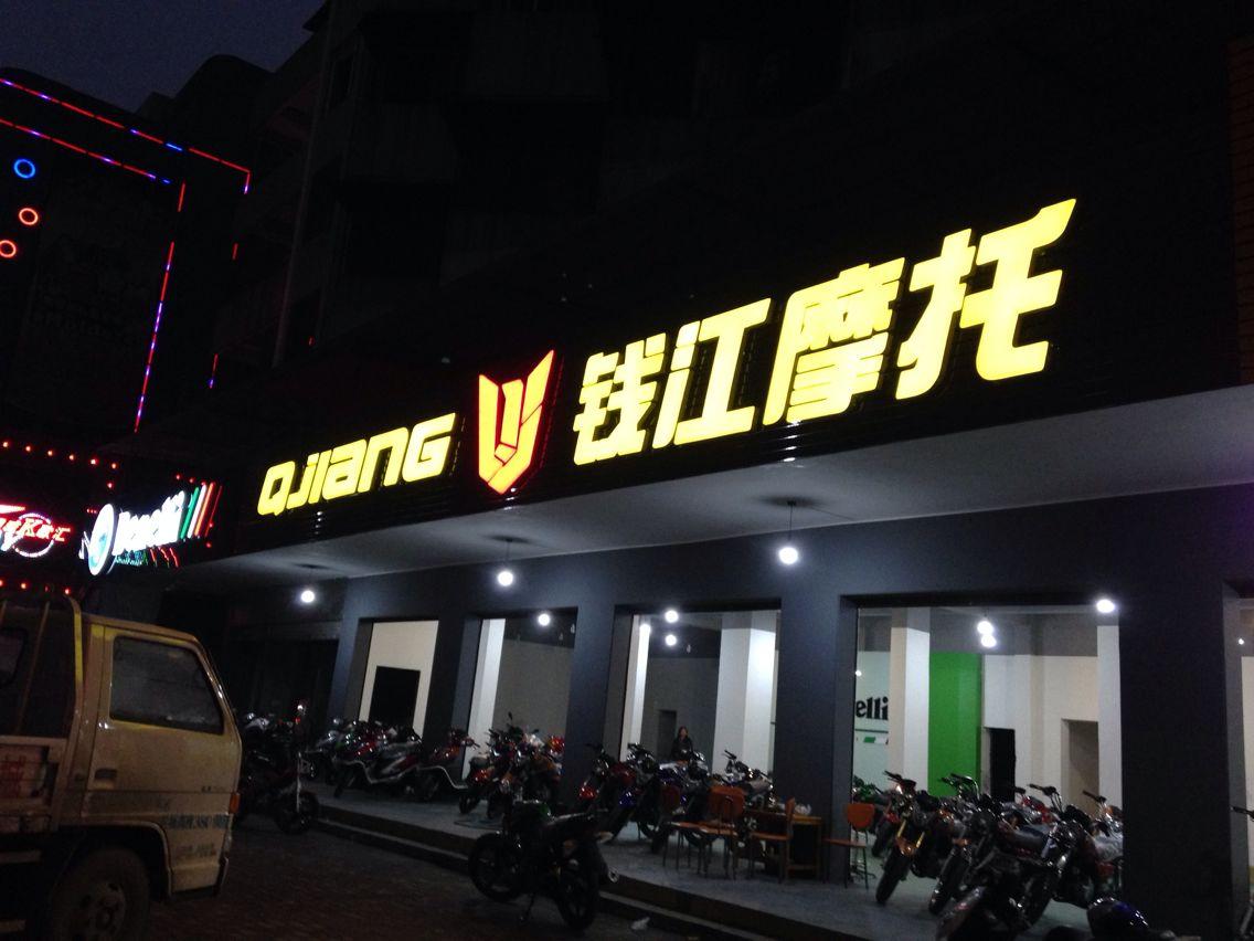 珠海市台阳贸易有限公司