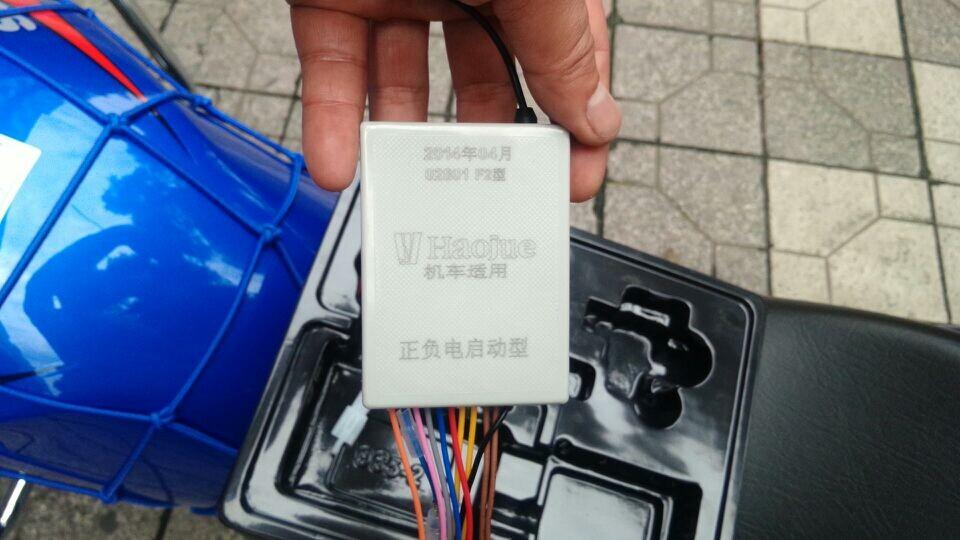 豪爵铃木en125-3f防盗报警器安装全高清图解!